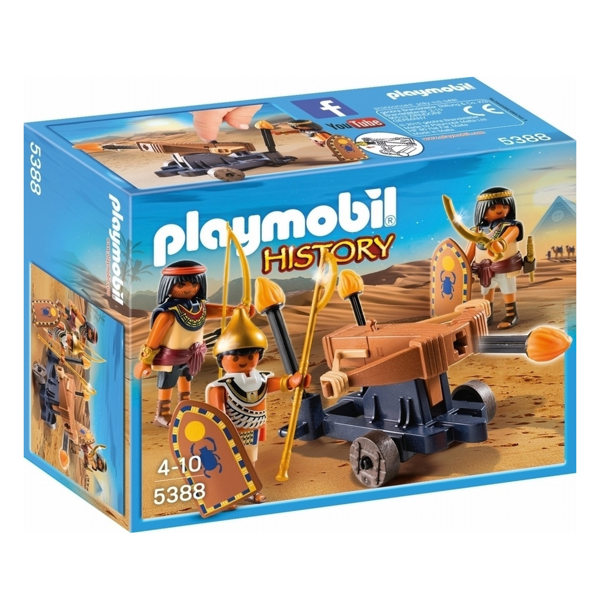 Playmobil History Egyptian Troop With Ballista 5388