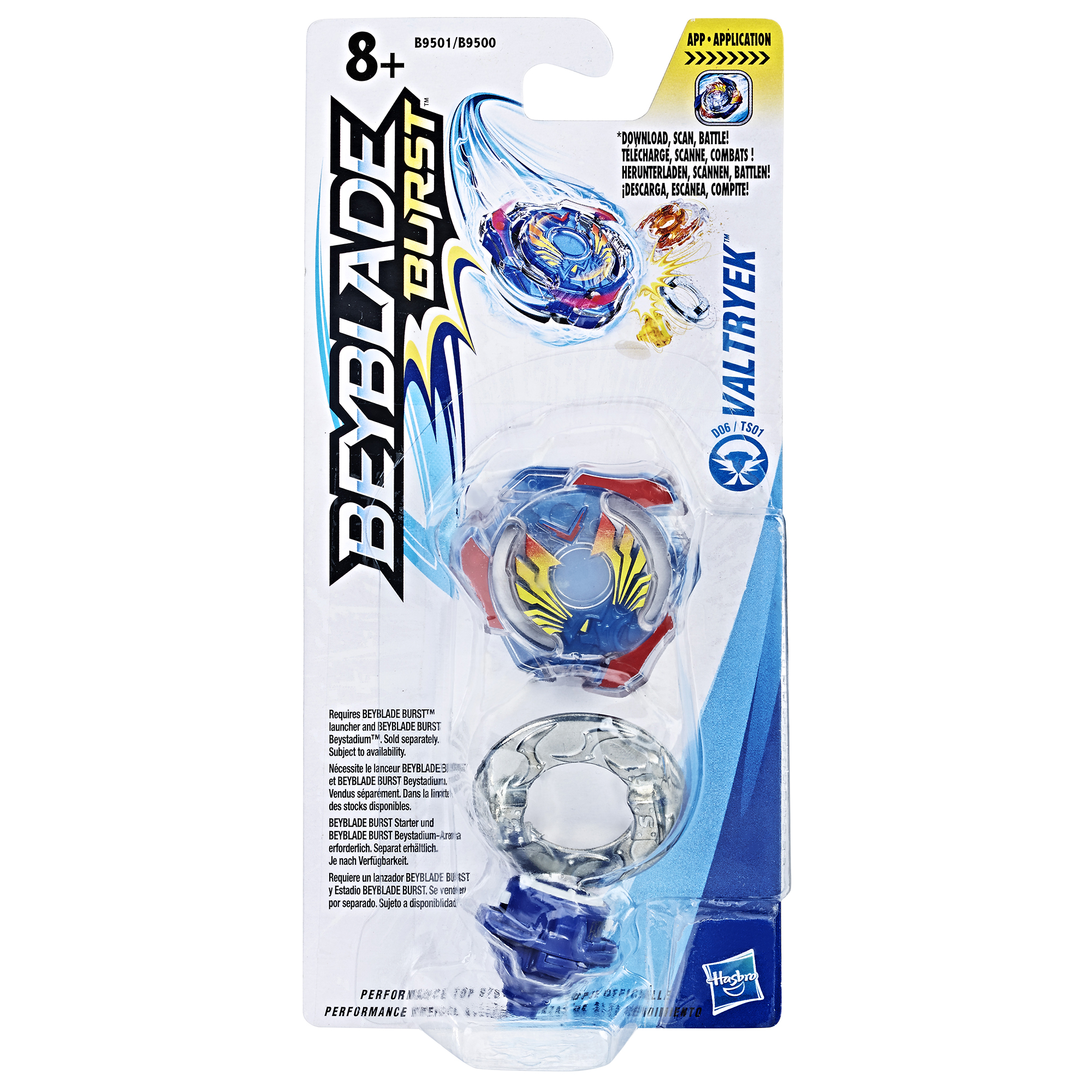 Beyblade Burst Single Top