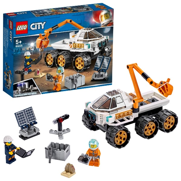City Space Port Rover Testing Drive